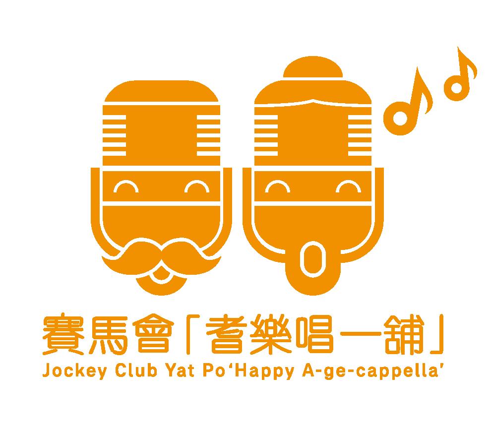 Project Logo_CLR_vertical
